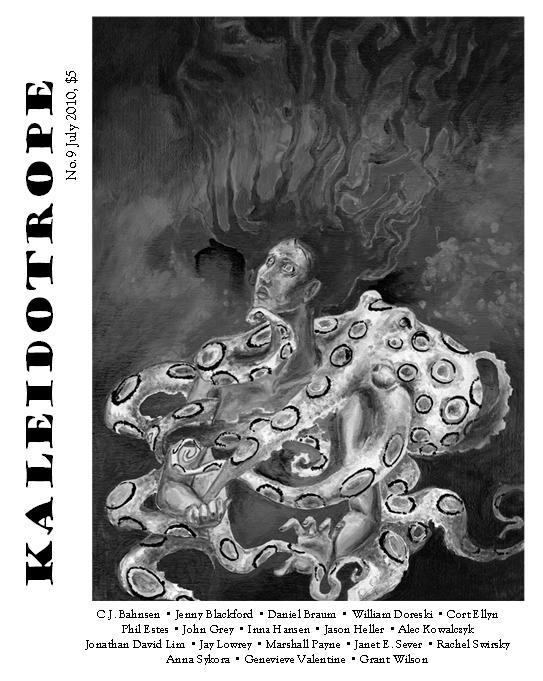 July 2010 cover -- artwork by Inna Hansen